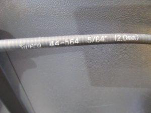 Liner size markings 2mm